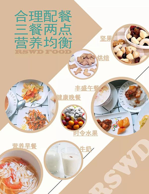 深圳发布中小学生营养配餐指南 保障返校就餐营养安全